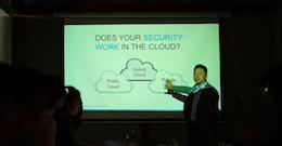 BreakingPoint Cloud:有了可视化,再谈云安全