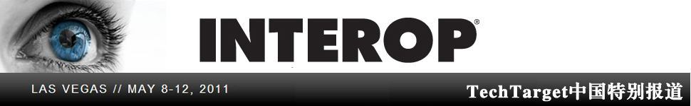 Interop 2011
